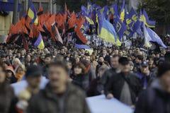 Kyiv,乌克兰- 2015年10月14日:乌克兰国民党活动家和支持者  图库摄影