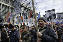 Kyiv,乌克兰- 2015年10月14日:乌克兰国民党活动家和支持者  免版税库存照片