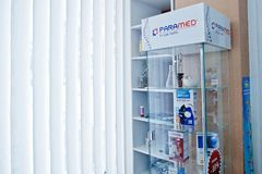 KYIV, ΟΥΚΡΑΝΊΑ - 24 ΜΑΡΤΊΟΥ 2018: Ounter BA επιτραπέζιων φαρμακείων καταστημάτων Ð ¡ Στοκ φωτογραφίες με δικαίωμα ελεύθερης χρήσης