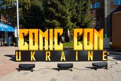 KYIV, ΟΥΚΡΑΝΊΑ - 9 ΣΕΠΤΕΜΒΡΊΟΥ 2018: Λογότυπο του Γ στοκ εικόνες