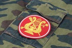 KYIV, УКРАИНА - февраль 25, 2017 Русское обслуживание военного оркестра армии вооруженных сил страны формы России стоковое изображение