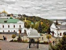 Kyiv Στοκ Εικόνα