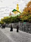 Kyiv Στοκ φωτογραφία με δικαίωμα ελεύθερης χρήσης