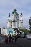 Kyiv fotografia stock