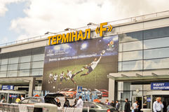Kyiv Airport  Stock Image