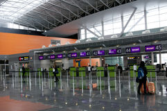 Kyiv Airport, Boryspil Royalty Free Stock Images