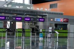 Kyiv Airport, Boryspil Stock Image