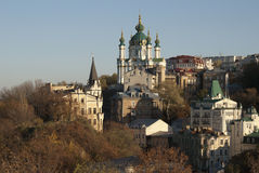 Kyiv in autumn Royalty Free Stock Photo