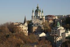 Kyiv in autumn Royalty Free Stock Photo