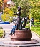 Kyiv- Babiy Yar stock afbeeldingen