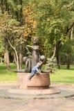 Kyiv- Babiy Yar Immagine Stock