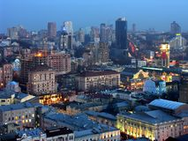 Kyiv, the Capital of Ukraine Royalty Free Stock Image