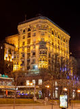 Kyiv city center Stock Photo
