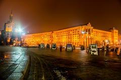 KYIV, DE OEKRAÏNE - DECEMBER 18, 2015: Onafhankelijkheidsvierkant - het centrale vierkant van Kyiv In 2013 er vonden de belangrij Royalty-vrije Stock Foto's