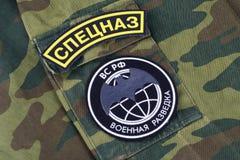 KYIV, de OEKRAÏNE - Februari 25, 2017 Het Russische Hoofd eenvormige kenteken van het Intelligentiedirectoraat GRU stock afbeelding