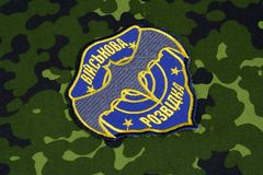 KYIV, de OEKRAÏNE - Juli, 16, 2015 De militaire intelligentie eenvormig kenteken van de Oekraïne \ 's royalty-vrije stock foto