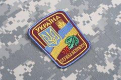 KYIV, de OEKRAÏNE - Juli, 16, 2015 De veiligheidsdienst van de Oekraïne Royalty-vrije Stock Afbeeldingen
