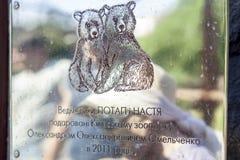 KYIV, de OEKRAÏNE - Juni 15, 2017: Een teken met een beschrijving van Potap en Nastya draagt in de Dierentuin van Kiev stock afbeeldingen