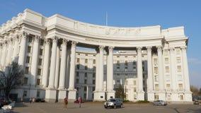 KYIV, de OEKRAÏNE - Oktober 28, 2018 De bouw van het Oekraïense Ministerie van Buitenlandse zaken stock footage
