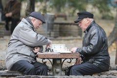 KYIV, de OEKRAÏNE - 18 Oktober 2015: Het Shevchenko-Park is de populairste plaats in Kiev Stock Afbeelding