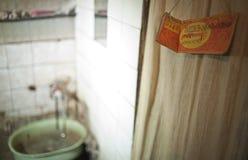 Kyiv detention facility Stock Photography