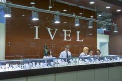 kyiv Ivel Jewelry Company摊 免版税图库摄影