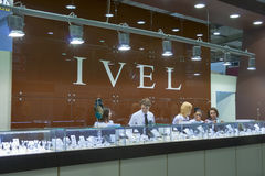 Kyiv Ivel Jewelry Company booth Royalty Free Stock Photography