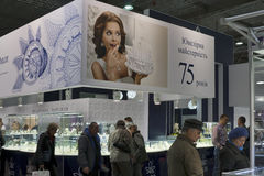 Kyiv Jewelry Factory booth Stock Images