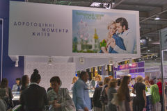Kyiv Jewelry Factory booth during Spring Jeweler E Stock Photography