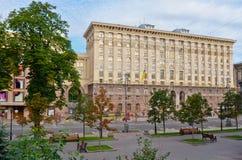 Kyiv l'ukraine images libres de droits