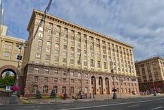 Kyiv l'ukraine images stock