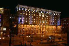 Kyiv l'ukraine photos libres de droits