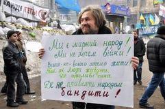 Kyiv Maidan革命Advantages_149 免版税库存图片