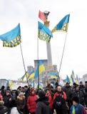 Kyiv Maidan Revolution Advantages_89 Royalty Free Stock Photo