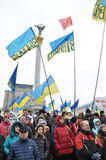 Kyiv Maidan Revolution Advantages_96 Royalty Free Stock Photo