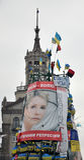 Kyiv Maidan Revolution Advantages_138 Stock Photo