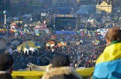 Kyiv. Maydan foto de archivo libre de regalías