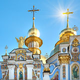 Kyiv Mykhailiv'skyj Sobor mith sun in sky Stock Photo