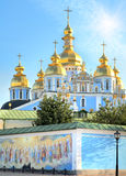 Kyiv Mykhailiv'skyj Sobor mith sun in sky Royalty Free Stock Images