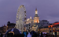 Kyiv observation wheel at evening Royalty Free Stock Photo