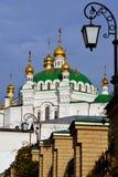 Kyiv-Pechersk Lavra в Kyiv Украина Стоковые Изображения
