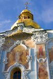 Kyiv-Pechersk Lavra, forntida kristen kloster i Kiev, Ukraina royaltyfri bild