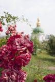 Kyiv-Pechersk Lavra Royalty Free Stock Photo
