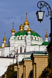 Kyiv-Pechersk Lavra in Kyiv. Ukraine Stock Images