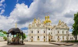 Kyiv-Pechersk Lavra Stock Photography