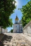 Kyiv Pechersk Lavra Ukraine Europe travel historic. Orthodox Christianity church Cathedral of the Dormition Royalty Free Stock Photos