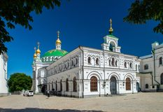 Kyiv Pechersk Lavra Ukraine Europe travel historic. Orthodox Christianity church Cathedral of the Dormition Royalty Free Stock Images