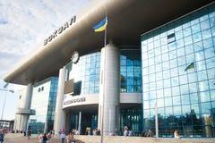 Kyiv railway station Stock Photography