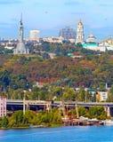 Kyiv skyline, Ukraine Stock Photos
