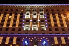 Kyiv stadshus Royaltyfria Bilder